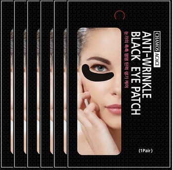 Anti-Wrinkle Black Eye Patch